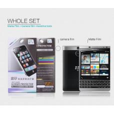 NILLKIN Matte Scratch-resistant screen protector film for Blackberry Passport Silver Edition