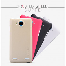 NILLKIN Super Frosted Shield Matte cover case series for ZTE V5 Red Bull