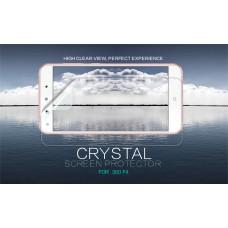 NILLKIN Super Clear Anti-fingerprint screen protector film for QiKU 360 F4
