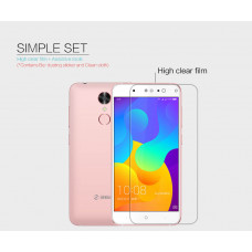 NILLKIN Super Clear Anti-fingerprint screen protector film for QiKU 360 F4