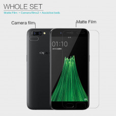 NILLKIN Matte Scratch-resistant screen protector film for Oppo R11