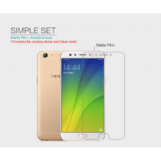 NILLKIN Matte Scratch-resistant screen protector film for Oppo F3