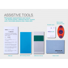 NILLKIN Matte Scratch-resistant screen protector film for Asus ZenFone 3 Deluxe (ZS570KL)