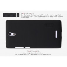 NILLKIN Super Frosted Shield Matte cover case series for Oppo Mirror 3 (R3007)