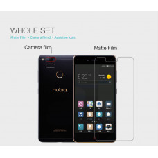 NILLKIN Matte Scratch-resistant screen protector film for ZTE Nubia Z17 Mini