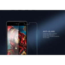 NILLKIN Amazing H+ Pro tempered glass screen protector for Smartisan T2