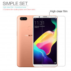 NILLKIN Super Clear Anti-fingerprint screen protector film for Oppo R11S