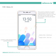 NILLKIN Matte Scratch-resistant screen protector film for Meizu E2