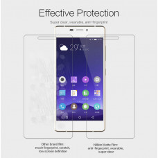 NILLKIN Matte Scratch-resistant screen protector film for Gionee Elife S7