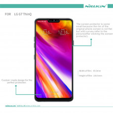 NILLKIN Matte Scratch-resistant screen protector film for LG G7 ThinQ