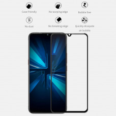 NILLKIN Amazing XD CP+ Max fullscreen tempered glass screen protector for BBK Vivo IQOO