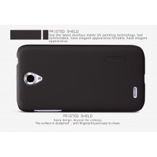 NILLKIN Super Frosted Shield Matte cover case series for Lenovo A859