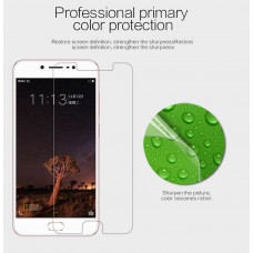 NILLKIN Super Clear Anti-fingerprint screen protector film for Vivo V5