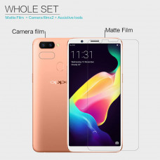 NILLKIN Matte Scratch-resistant screen protector film for Oppo R11S