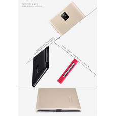NILLKIN Super Frosted Shield Matte cover case series for Blackberry Passport