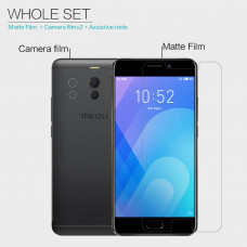 NILLKIN Matte Scratch-resistant screen protector film for Meizu M6 Note