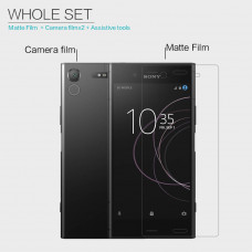 NILLKIN Matte Scratch-resistant screen protector film for Sony Xperia XZ1