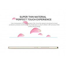 NILLKIN Amazing H tempered glass screen protector for Gionee Elife S7