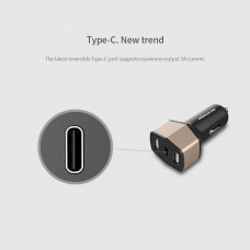 NILLKIN Celerity 3 USB (Dual USB + Type-C) Car charger