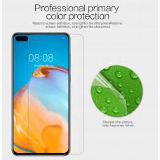 NILLKIN Super Clear Anti-fingerprint screen protector film for Huawei P40