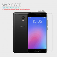 NILLKIN Matte Scratch-resistant screen protector film for Meizu M6