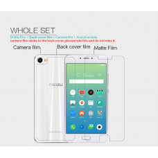 NILLKIN Matte Scratch-resistant screen protector film for Meizu M3X