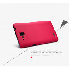 NILLKIN Super Frosted Shield Matte cover case series for Coolpad 9080w