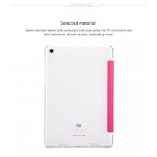 NILLKIN Sparkle series for Xiaomi MiPad