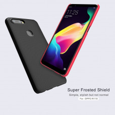 NILLKIN Super Frosted Shield Matte cover case series for Oppo R11S