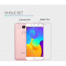 NILLKIN Matte Scratch-resistant screen protector film for QiKU 360 F4