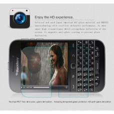 NILLKIN Amazing H tempered glass screen protector for Blackberry Q20