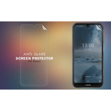 NILLKIN Matte Scratch-resistant screen protector film for Nokia 4.2