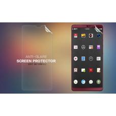 NILLKIN Matte Scratch-resistant screen protector film for Smartisan Nut Pro 2