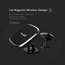 NILLKIN Car Magnetic QI Wireless Charger II (model C) Car wireless charger