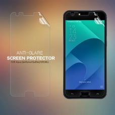 NILLKIN Matte Scratch-resistant screen protector film for Asus ZenFone 4 Selfie (ZD553KL)