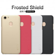 NILLKIN Super Frosted Shield Matte cover case series for Oppo F5