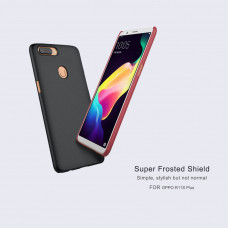 NILLKIN Super Frosted Shield Matte cover case series for Oppo R11S Plus