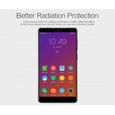 NILLKIN Matte Scratch-resistant screen protector film for ZUK Edge