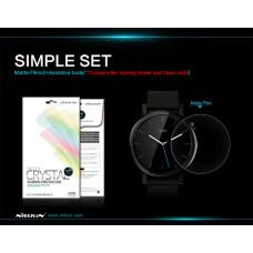NILLKIN Matte Scratch-resistant screen protector film for Smartwatch Motorola Moto 360 42mm (2015)