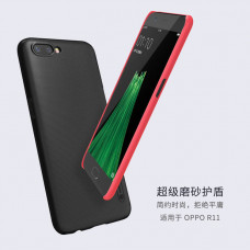 NILLKIN Super Frosted Shield Matte cover case series for Oppo R11