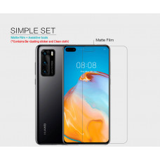 NILLKIN Matte Scratch-resistant screen protector film for Huawei P40