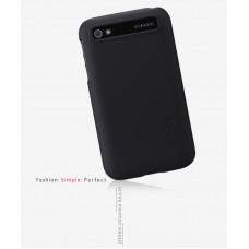 NILLKIN Super Frosted Shield Matte cover case series for Blackberry Q20