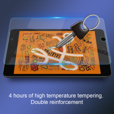 NILLKIN Amazing H+ tempered glass screen protector for Apple iPad Mini (2019), iPad Mini 4