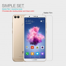 NILLKIN Matte Scratch-resistant screen protector film for Huawei Enjoy 7S