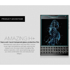 NILLKIN Amazing H+ tempered glass screen protector for Blackberry Passport
