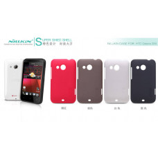 NILLKIN Super Frosted Shield Matte cover case series for HTC Desire 200