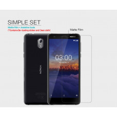 NILLKIN Matte Scratch-resistant screen protector film for Nokia 3.1